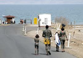 Грязь Мёртвого моря