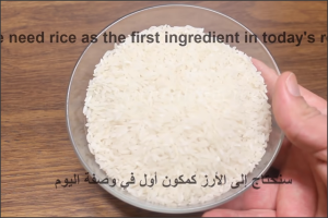 Омолаживающая рисовая маска для лица
